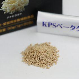KPSベータグルカンEX顆粒15g